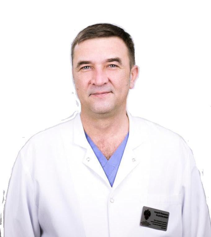 Надольский Андрей Иванович